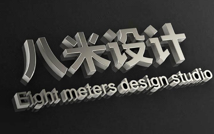 【众筹产品】 产品外观设计 工业设计 产品设计 不满意退款