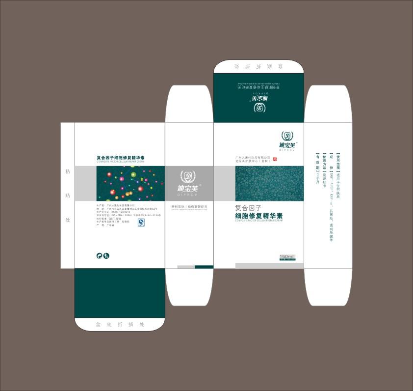 山猫包装设计品牌设计logo平面设计产品设计礼