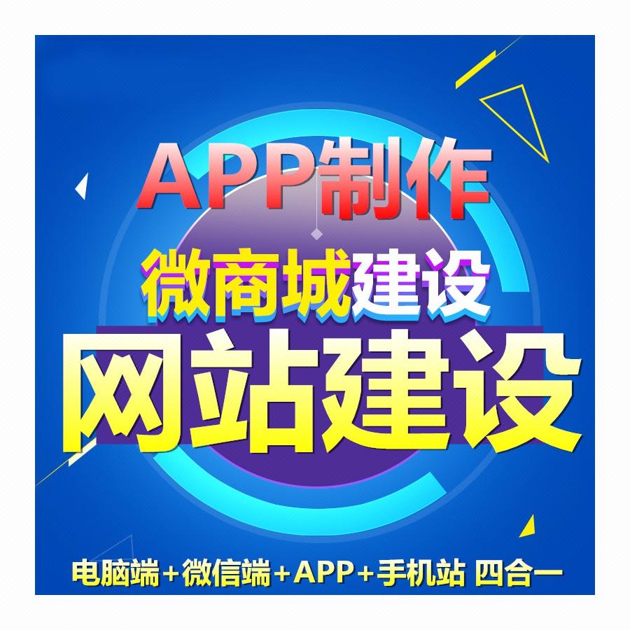 房卡约局app手机棋牌游戏二人牛牛h5微信公众