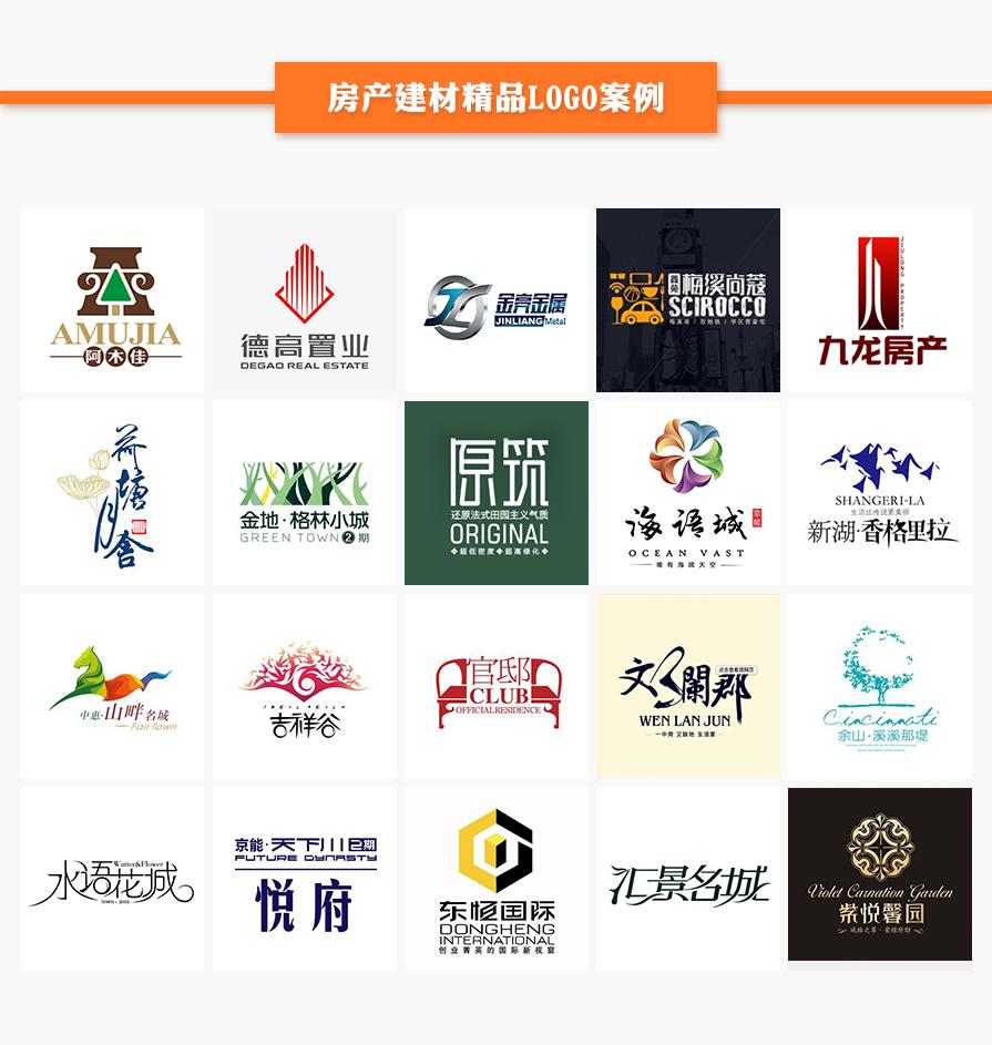 产品规划_「逗点创意」LOGO设计 标志设计 医疗/银行/酒店/物流6