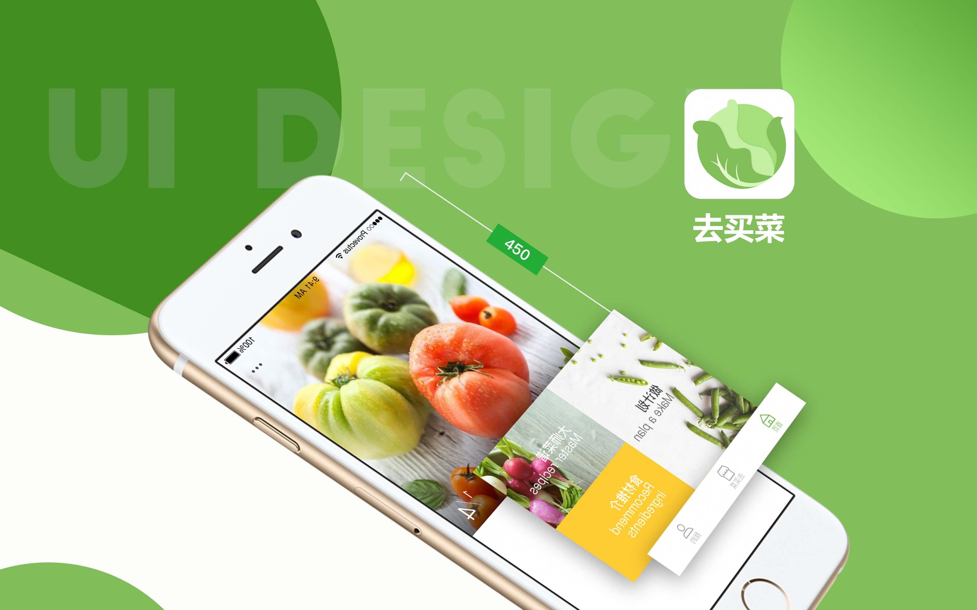 后台登录界面设计手机登陆界面设计网站界面设计模板微信商城界面