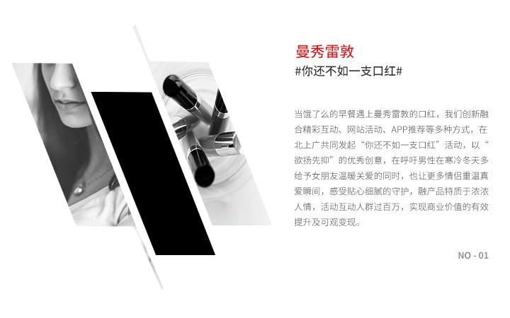 【高端品牌策划】企业品牌全案品牌故事电商宣传写作品牌文案策划