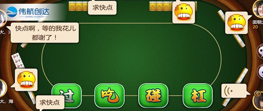 棋牌手游app,棋牌游戏,七张牌