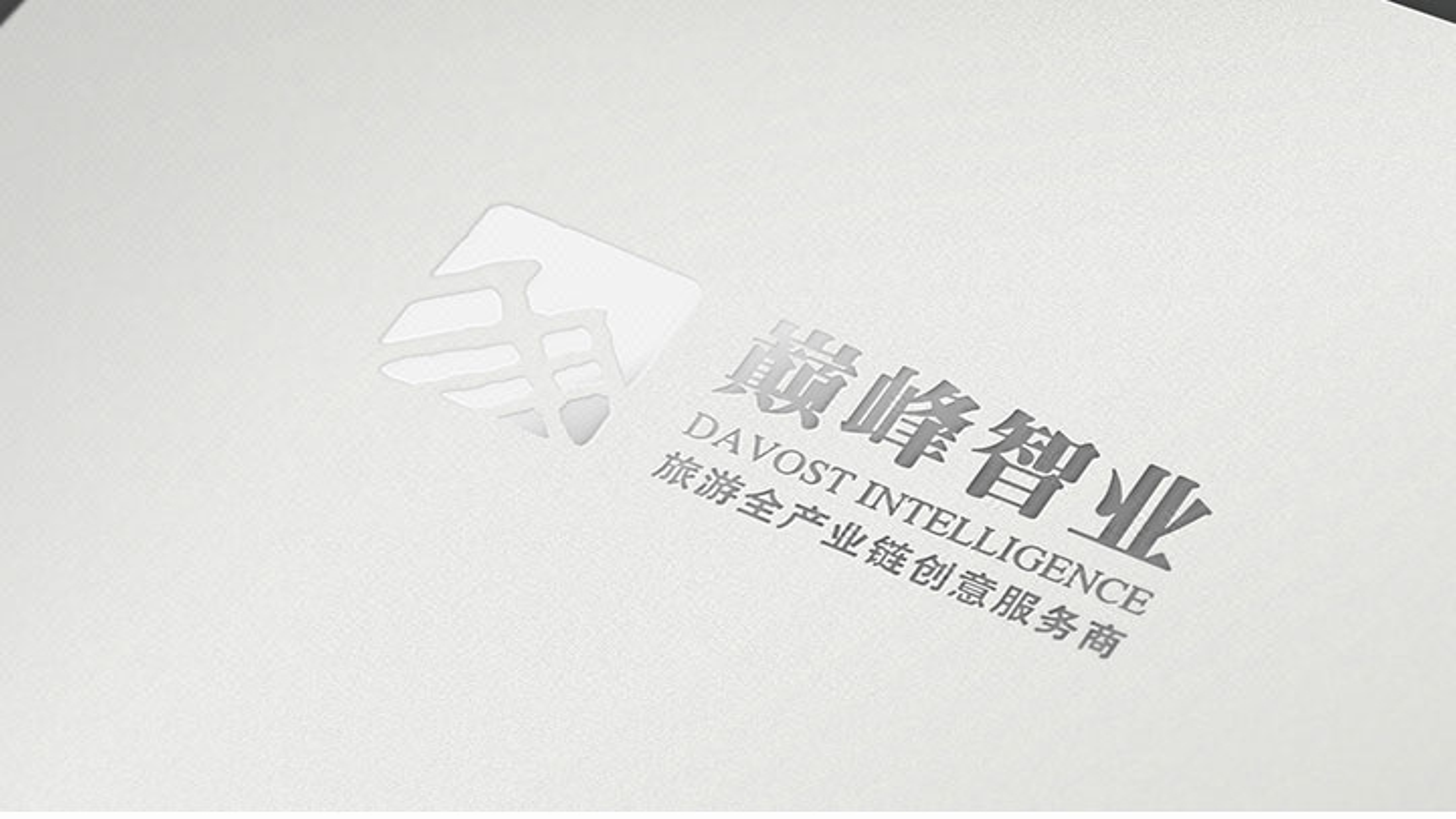 【logo设计】企业公司/标志商标设计/品牌设计平面设计