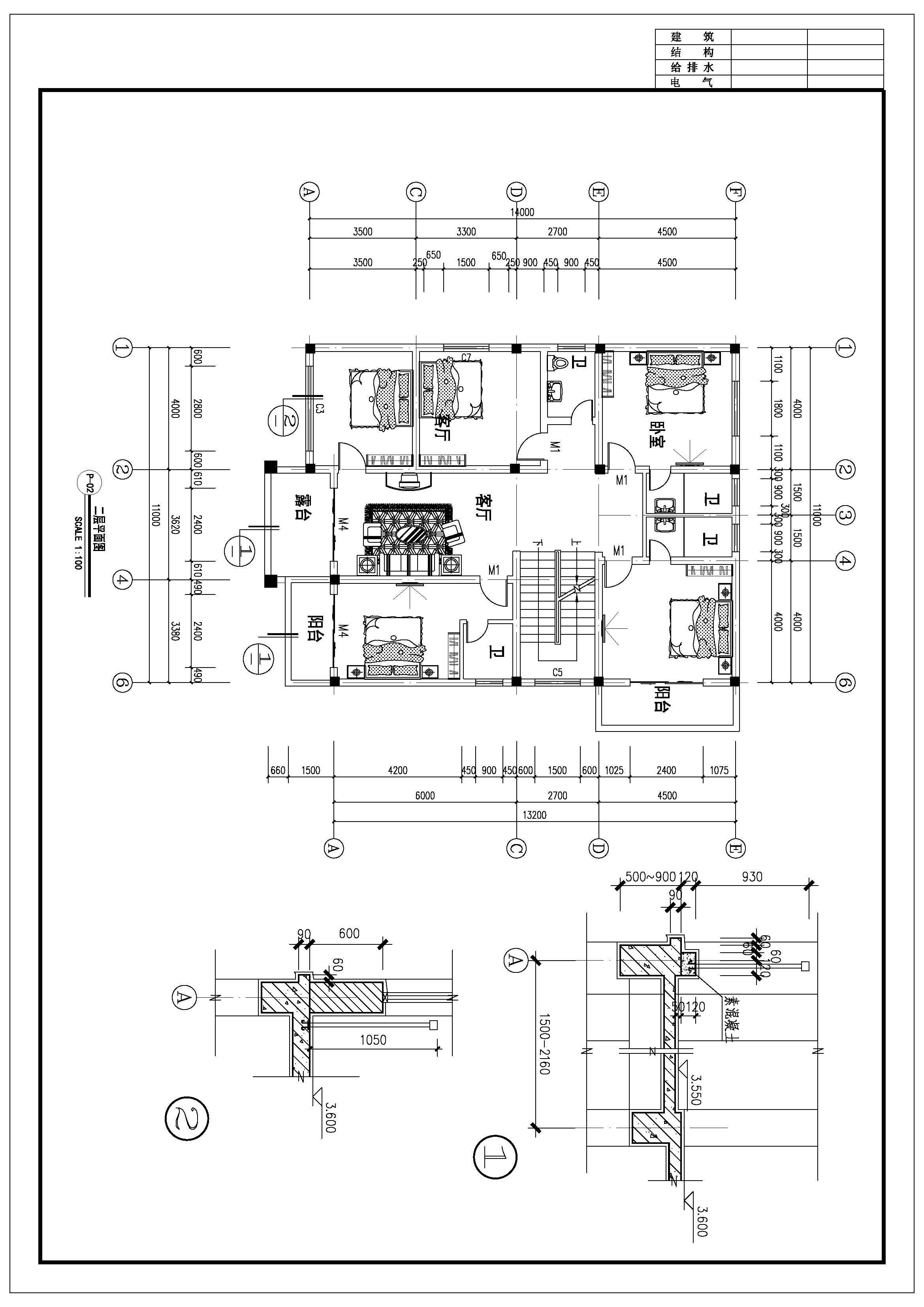 8x10三层自建房
