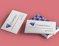 其它宣传品设计_企业、个人名片设计,宣传品设计、三款名片、包满意为止5