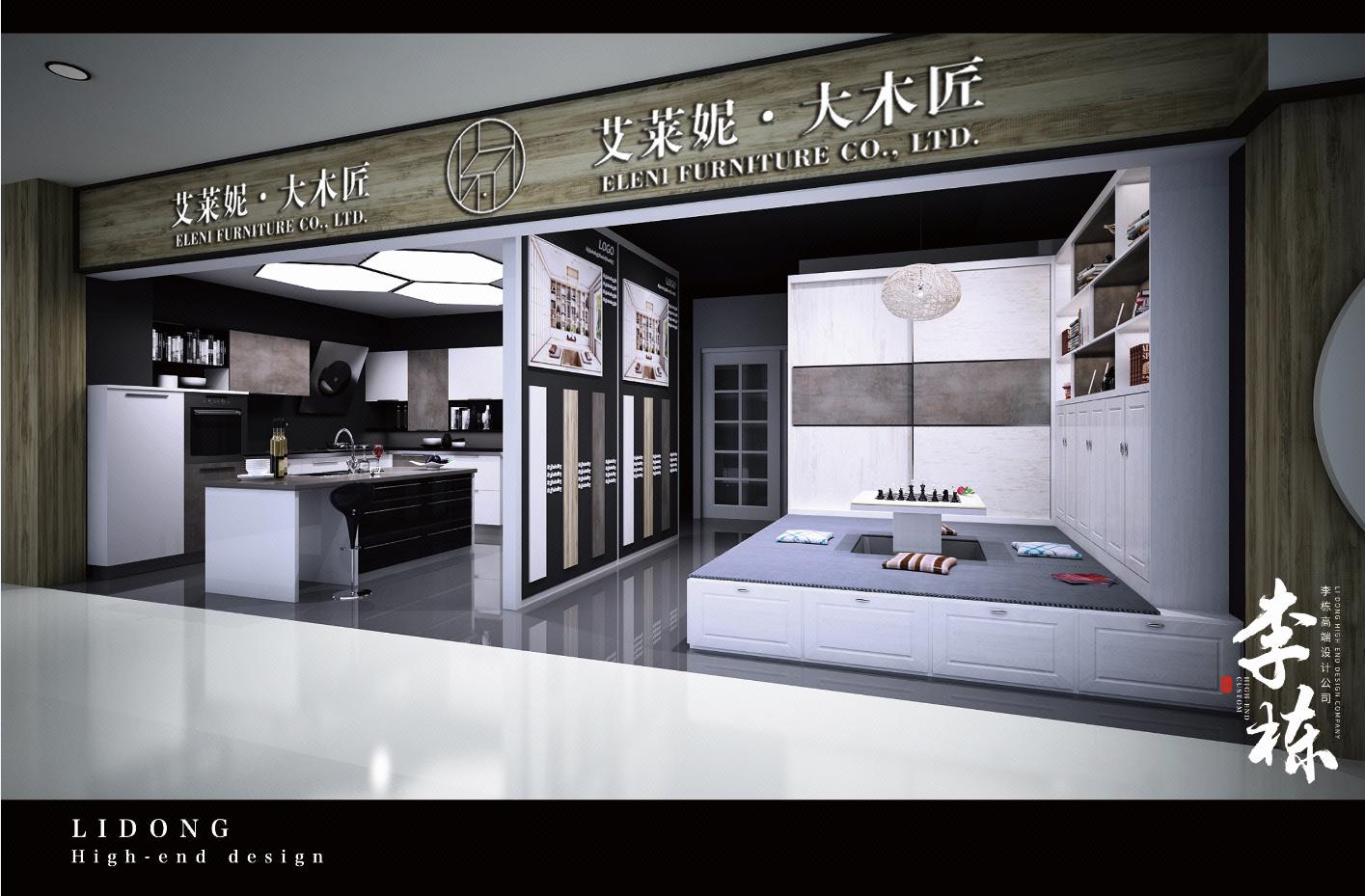 家具展厅,橱柜展厅,生活体验馆设计-李栋高端设计公司图片