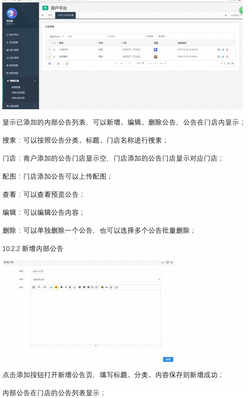 HTML5网站_H5餐饮网站,预约,排号,在线点餐,外卖,餐位管理19