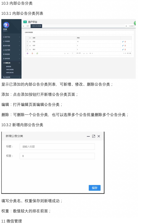 HTML5网站_H5餐饮网站,预约,排号,在线点餐,外卖,餐位管理20