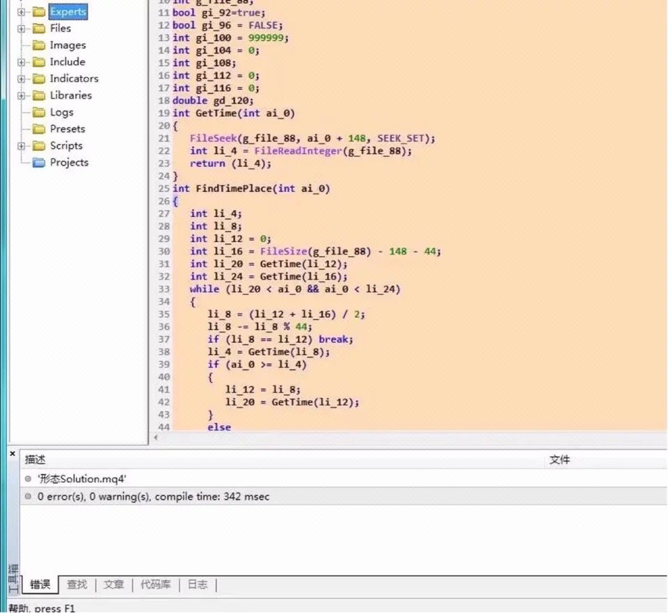 栗山未来EA定制mt4v草鱼草鱼脚本mql4指标养程序的视频图片