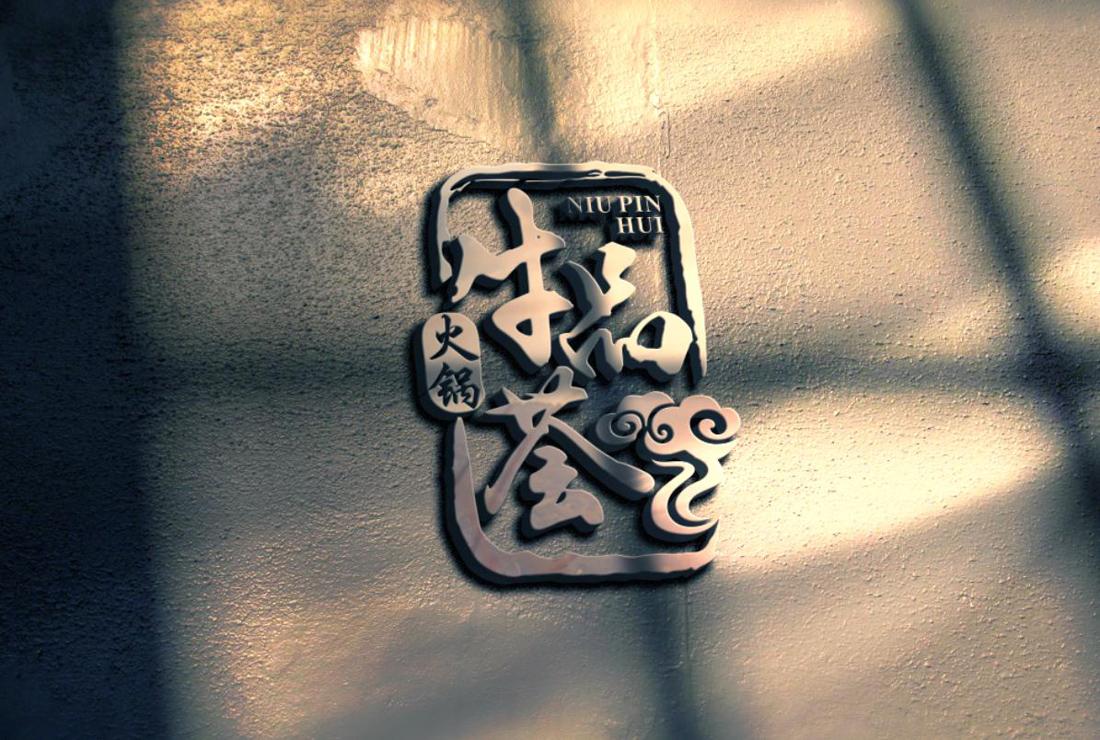 LOGO_logo设计/logo/企业/公司/品牌设计/创业特惠价8