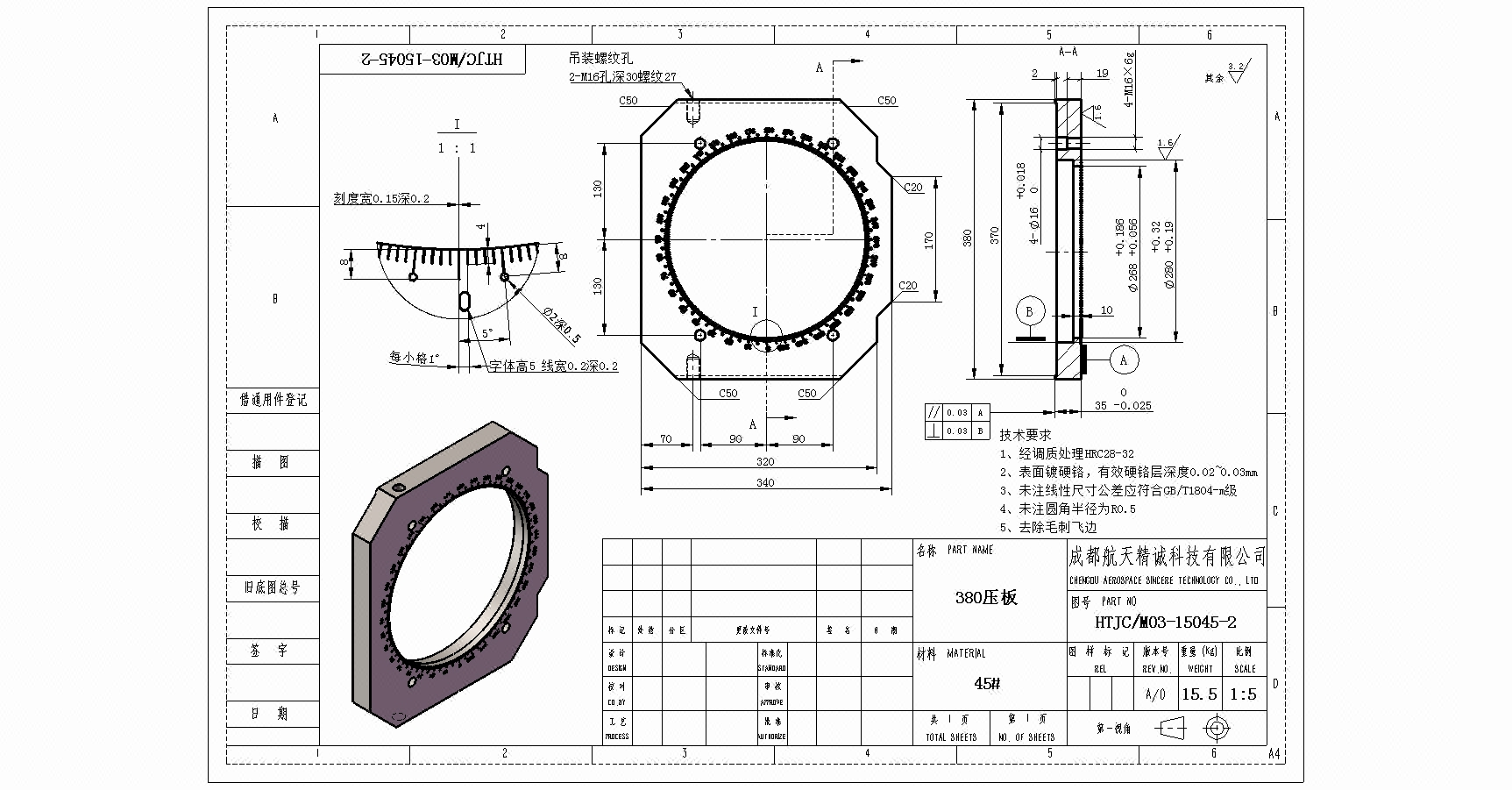 【机械制图】机械加工出图机械制图机械绘图CAD绘图绘平面图纸