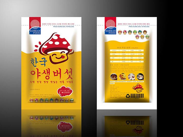 包裝盒設計食品紅酒產品禮品月餅茶葉包裝袋創意包裝盒子平面設計