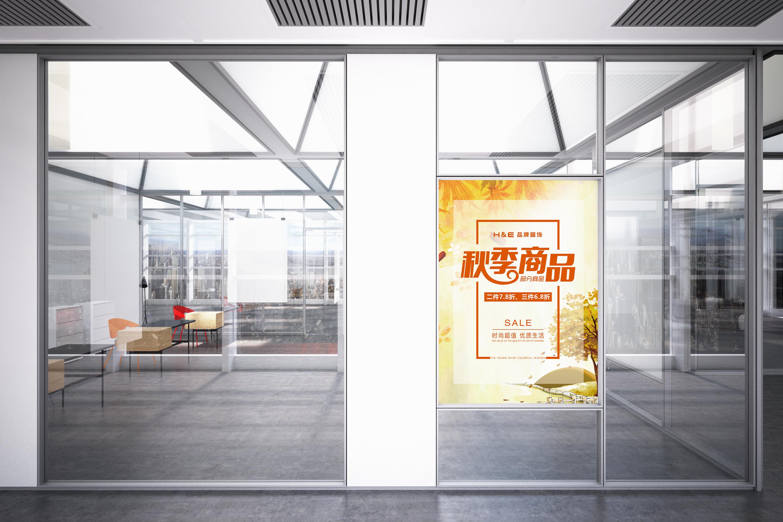 海报设计三折页插画广告单页dm单易拉宝广告宣传单封面平面设计