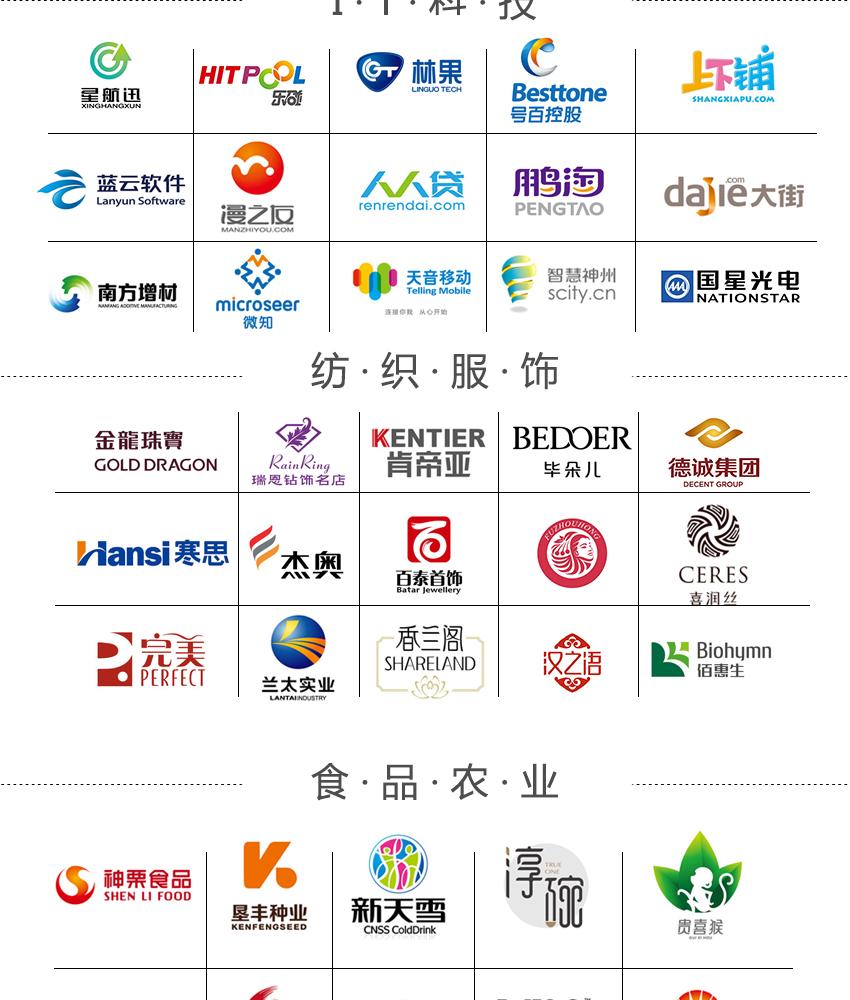 梦之城平台登录设计_梦之城平台登录设计企业标志公司商标品牌店铺网站广告图文字体图形设计4