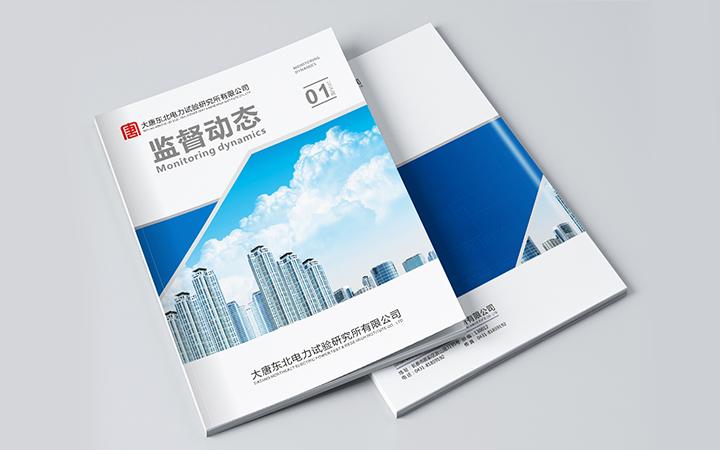 封面设计 书籍装帧小说宣传册画册版面光盘杂志工作手册个人简历