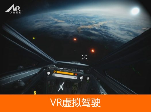 VR驾驶驾驶职位模拟驾驶路况影城真实驾考万达视觉行业详解晋中图片