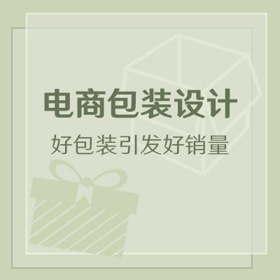 """产品包装设计 酒香""""最""""怕巷子深"""