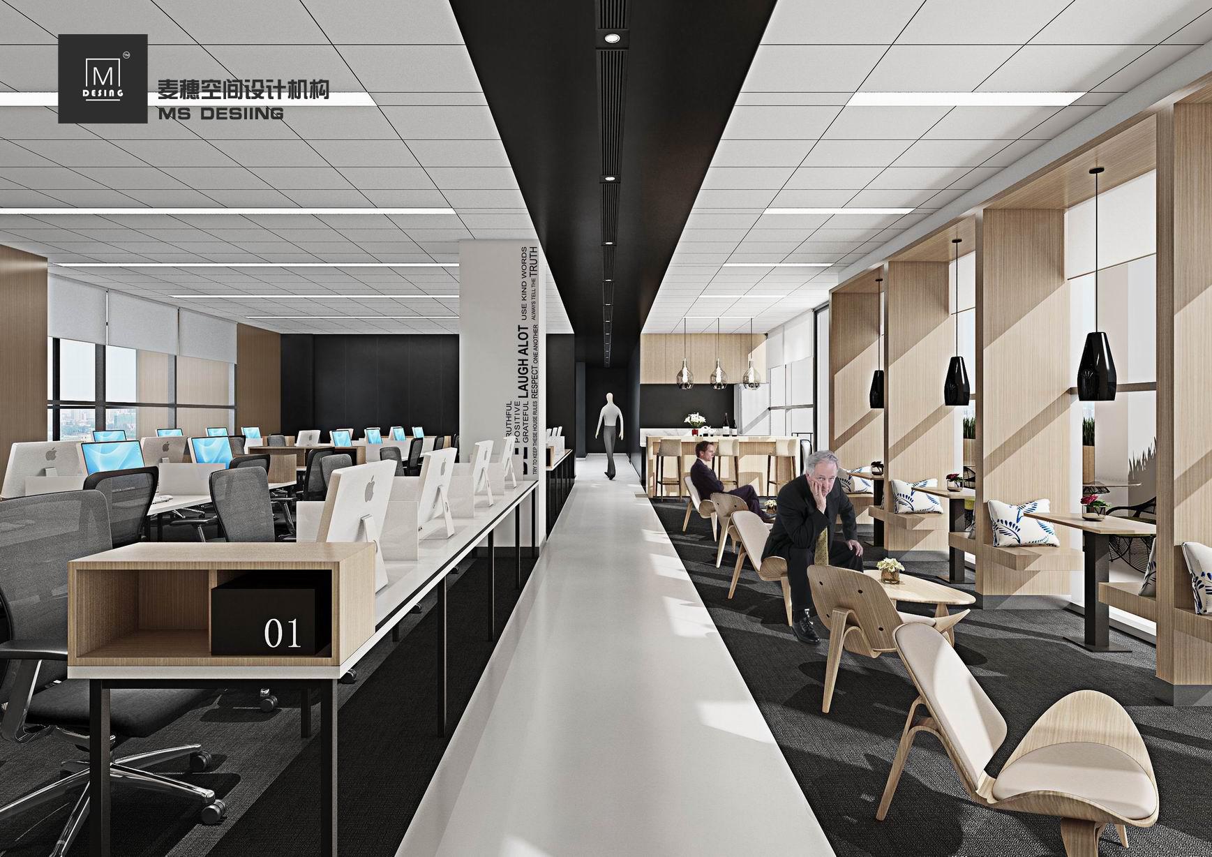 办公室设计工装效果图写字楼设计文化墙设计工作室设计