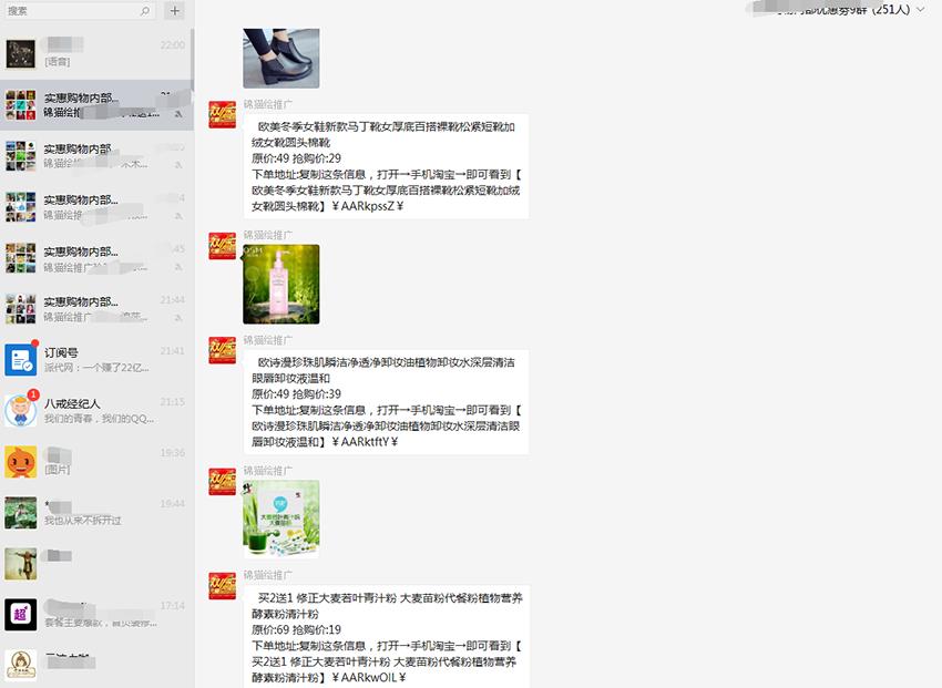 流量推广_淘宝客推广网店淘宝天猫店淘客推广爆款打造淘客联盟阿里妈妈推广2