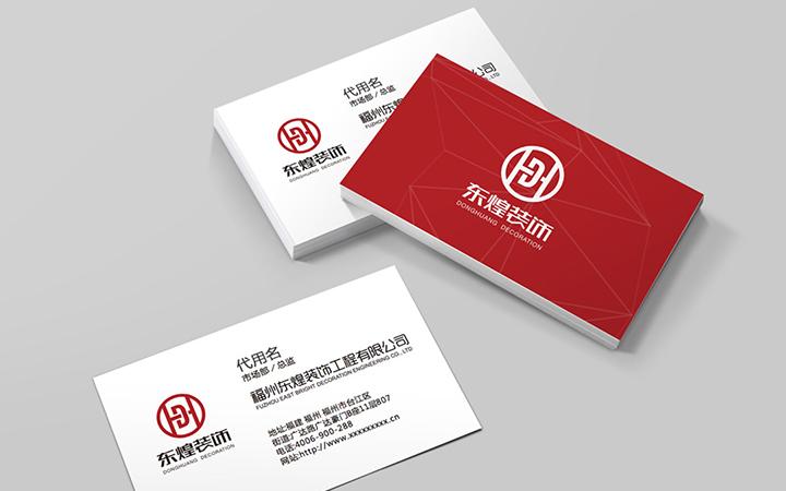 名片设计模版卡片广告设计企业名片公司名片企业名片高端模版
