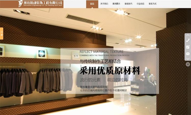模板建站网站公司企业做网站建设开发设计官网三仿站制作自响应式