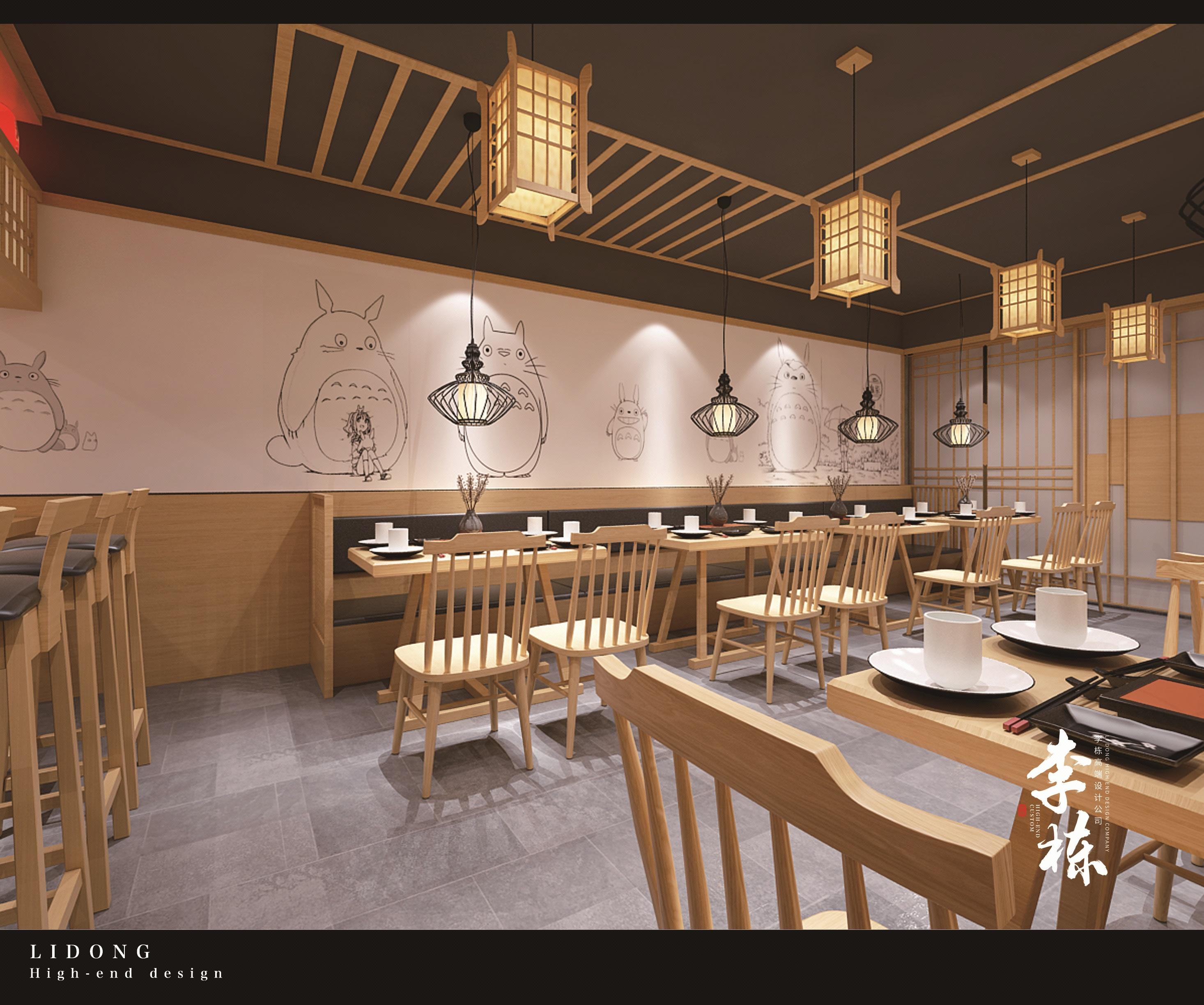 餐饮设计,日式料理店设计,餐厅装修,店铺效果图设计