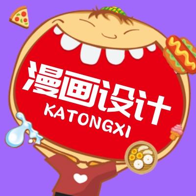 logo吉祥物豪宅卡通图标标志icon形象梦幻西游表情设计图图片