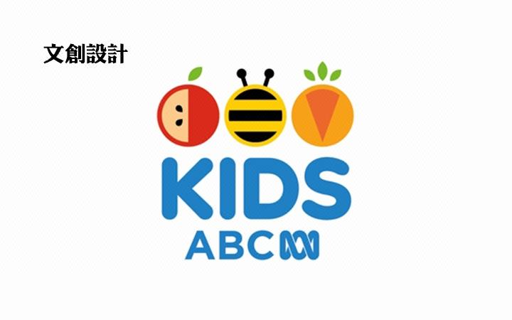 母婴logo母婴标志婴儿童品牌logo设计母婴商标设计