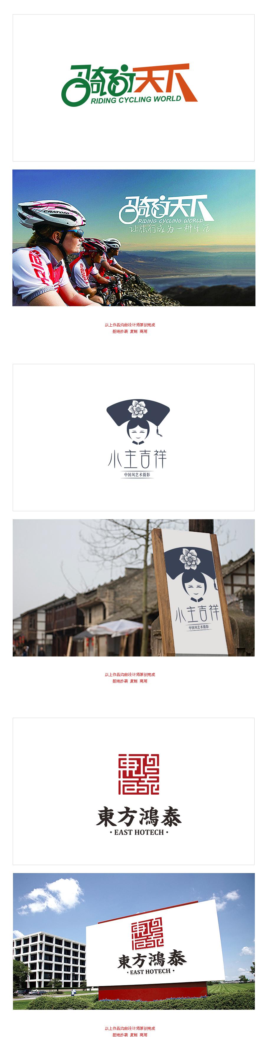 梦之城平台登录_【总监操刀梦之城平台登录标志设计】满意为止 公司品牌 餐饮门店5