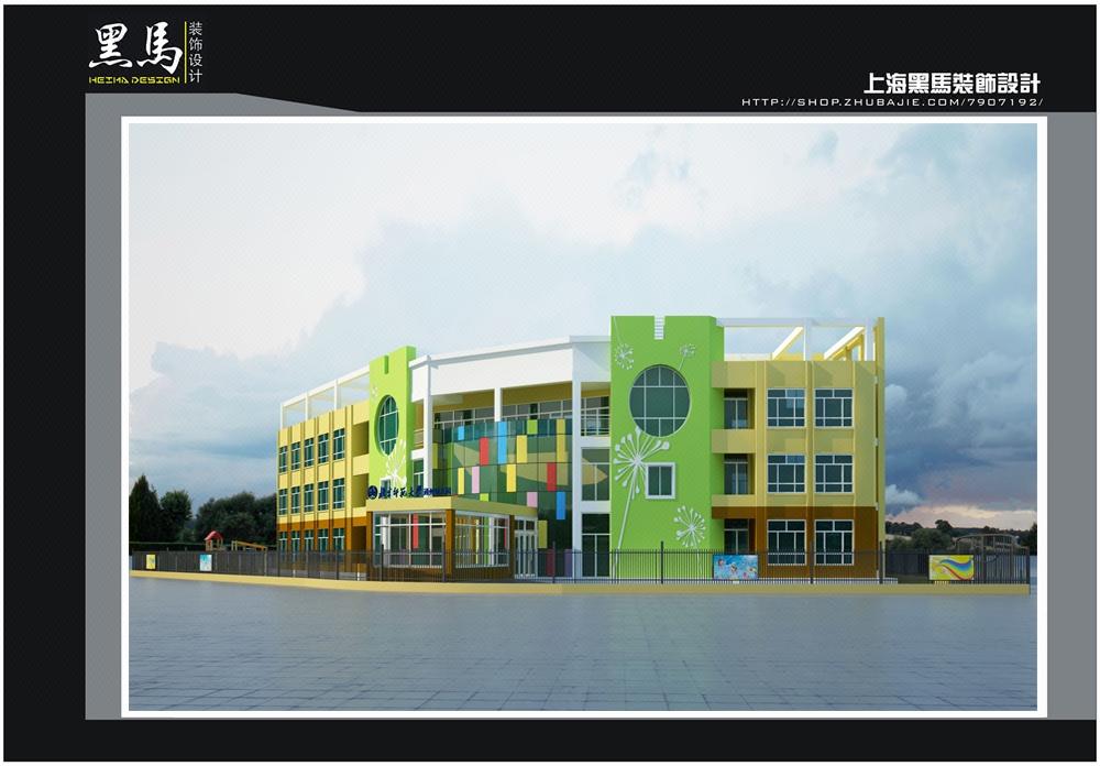 小房门头、门头设计、儿童商场、工装设计门面店面设计与装修图片