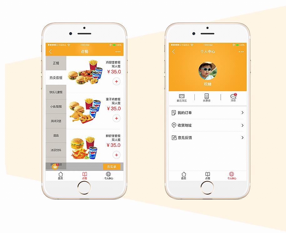 【微信小程序开发】公众号微商城开发/小程序网店系统微餐饮软件