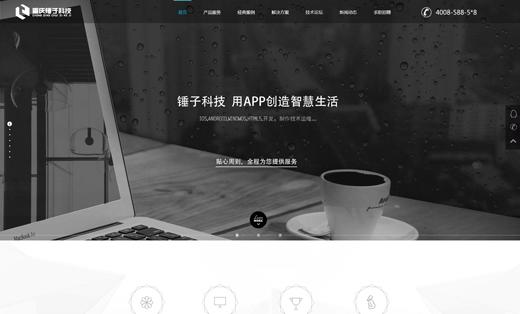 豪华HTML5自适应PC/PAD/手机 企业网站建设
