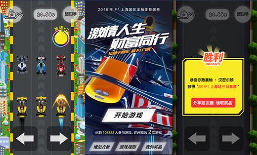 微信游戏定制开发---柚子赛车