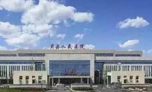 天津蓟县医院智能分析检测