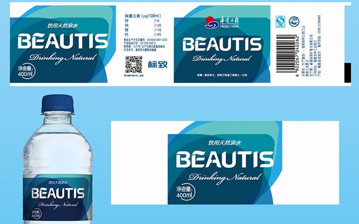 【艺点包装设计】资深设计师瓶贴瓶型设计/食品饮料包装设计