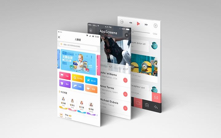 微信小程序ui设计手机网站UI设计APPui设计UI界面设计