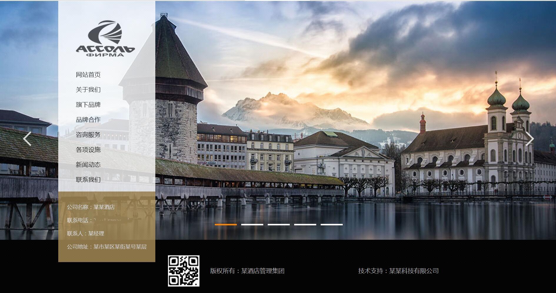 网站建设-网站开发设计总监亲自参与-尊贵版商城网站/商城制作