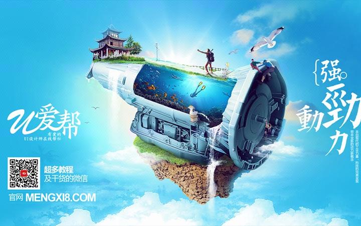 公司企业产品全屏宣传海报宣传单画册封面宣传册宣传品单页设计