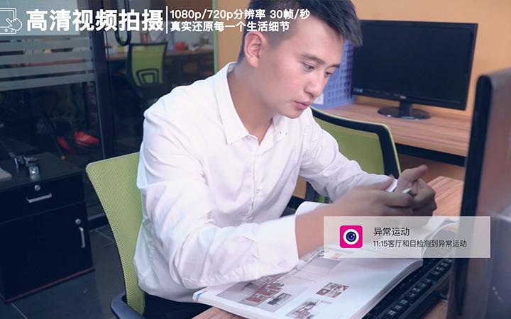 企业宣传片拍摄制作视频剪辑二维MG动画
