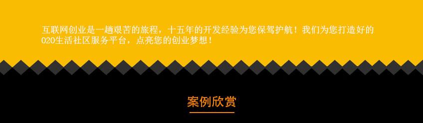 微信行业_微官网 微网站 微信网站 微企业站4
