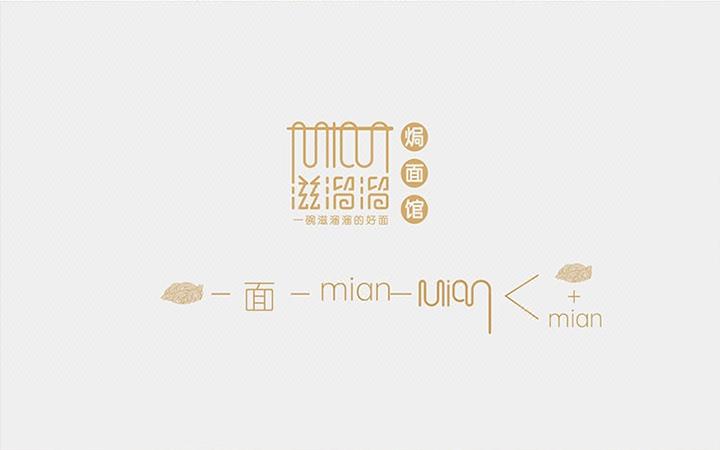 【logo设计】8年经验设计师餐饮地产互联网标志制作商标设计图片