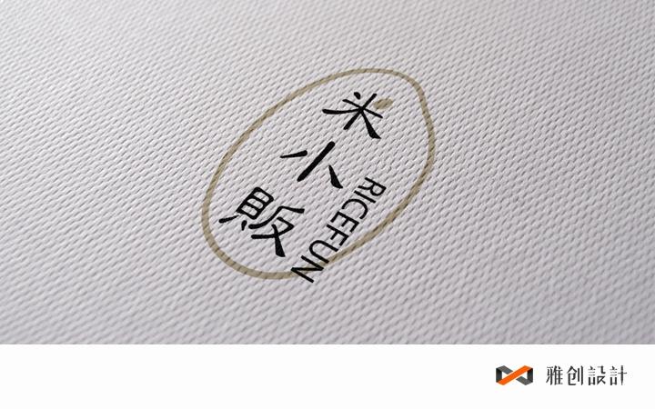 公司企业品牌产品餐饮酒店教育培训商标标志文字图形LOGO设计