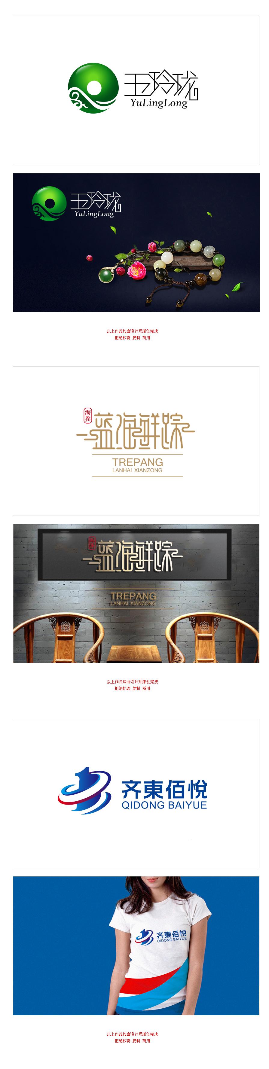 梦之城平台登录_【总监操刀梦之城平台登录标志设计】满意为止 公司品牌 餐饮门店6