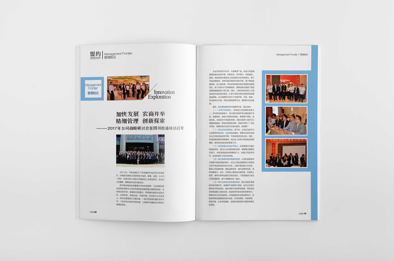 书籍封面排版设计期刊排版杂志设计会刊word排版校对设计