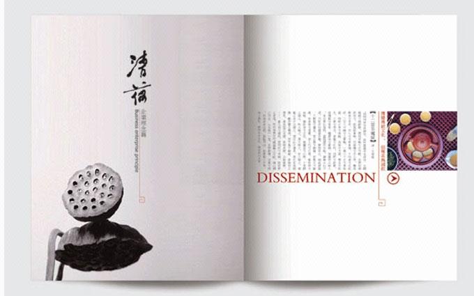 企业画册设计宣传册设计产品宣传册设计产品画册设计公司画册设计