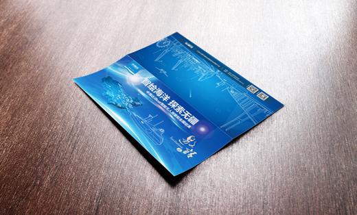 广州中海达2016全国巡演宣传品设计