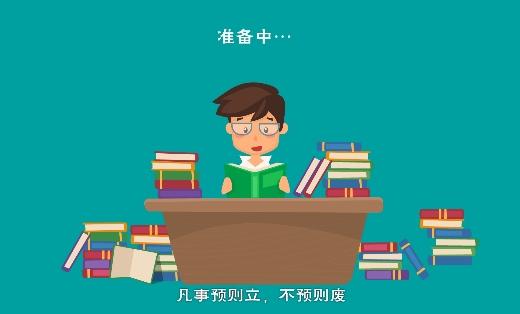 二维动画设计MG比赛动画