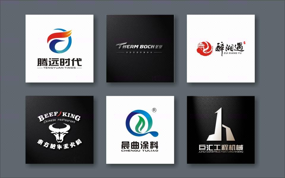 【总监】高端标志logo商标设计贸易/物流/金融/地产/餐饮