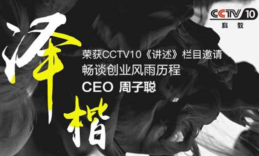 【整合营销】南川农产品-实战派战略推广服务商